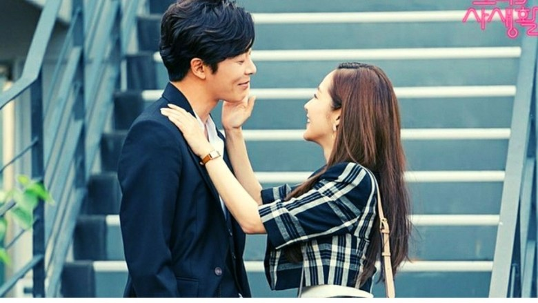 Watch: Kim Jae Wook And Park Min Young Chemistry Behind The Scenes