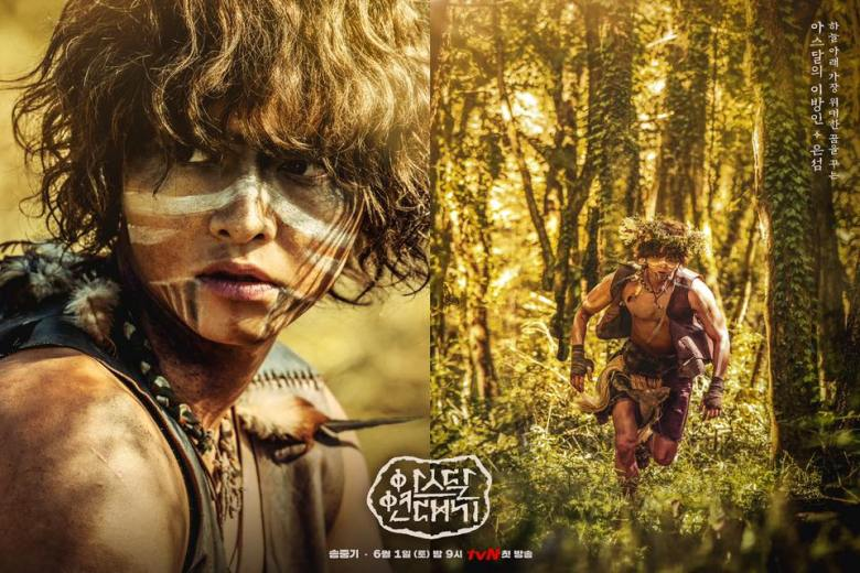 Arthdal Chronicles Episode 1 Recap