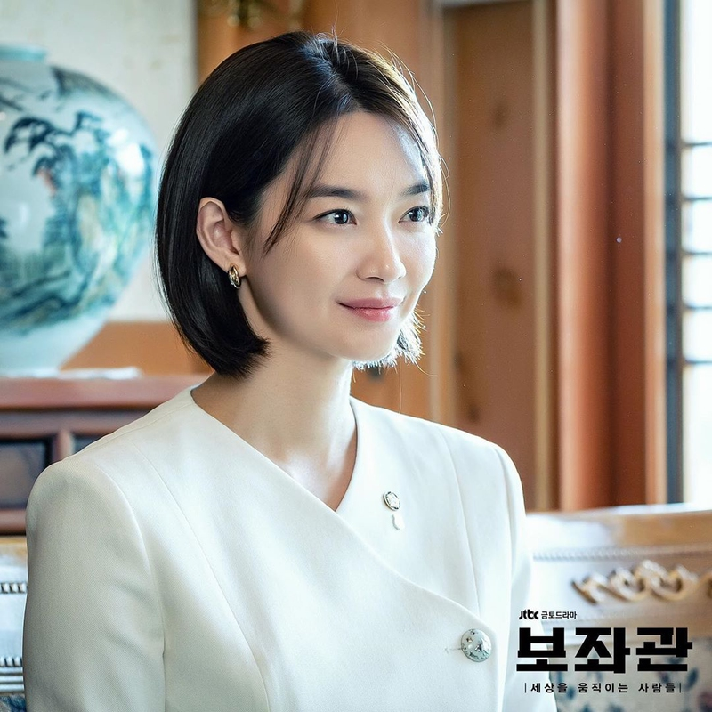 Shin Min Ah Is Poised To Conquer The World In New Drama
