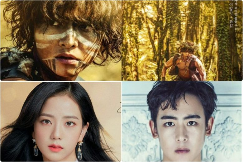BLACKPINK's Jisoo And 2 PM's Nichkhun To Appear In Arthdal Chronicles