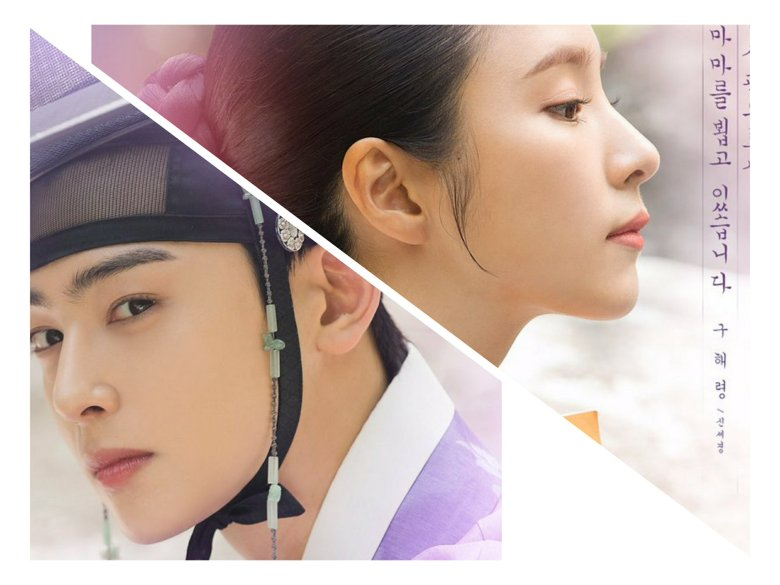 """""""Rookie Historian Goo Hae Ryung"""" Releases 1st Character Posters"""