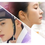 """Rookie Historian Goo Hae Ryung"" Releases 1st Character Posters"