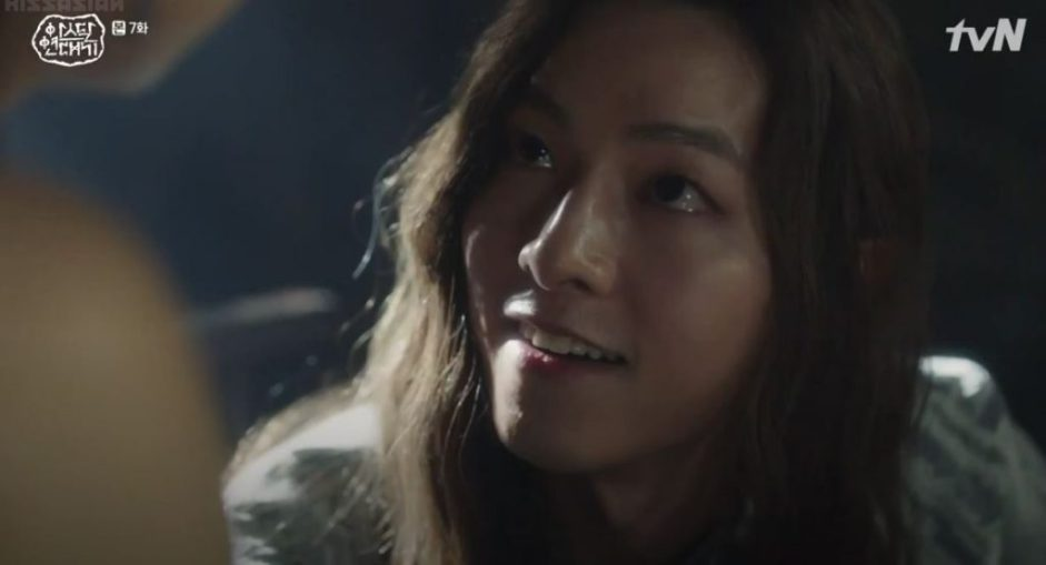 Arthdal Chronicles Episode 7 Recap