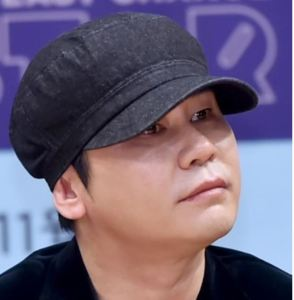 Yang Hyun Suk To Step Down From YG Entertainment