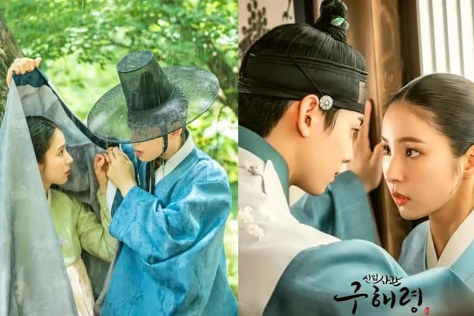 Rookie Historian Goo Hae Ryung Episode 17-18 Recap