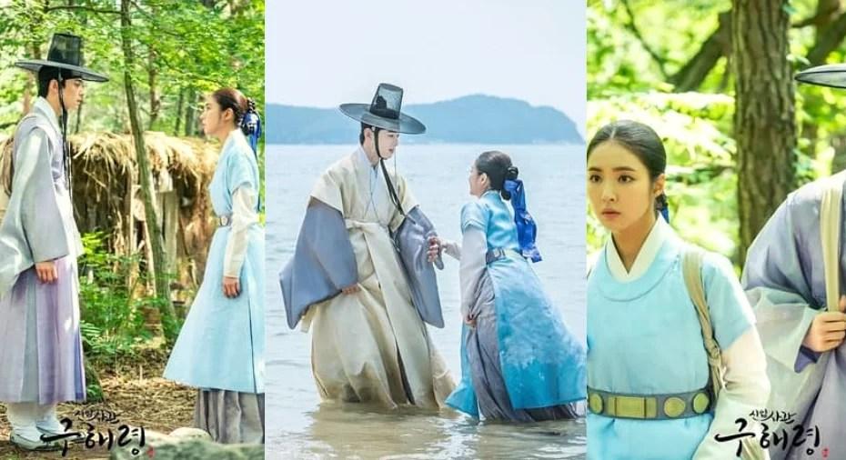 Rookie Historian Goo Hae Ryung Episode 13-14 Recap