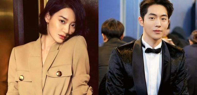 Shin Min Ah And Nam Joo Hyuk To Star Together In New KDrama