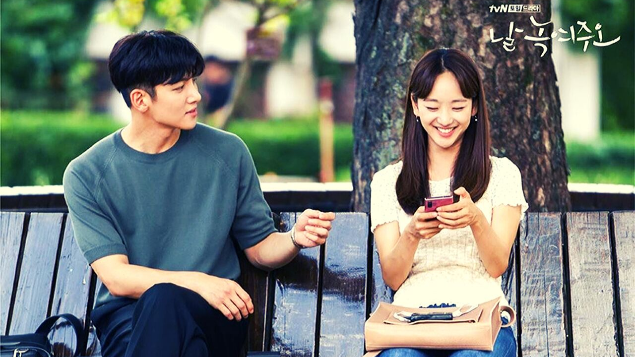 Melting Me Softly Episode 3 Recap