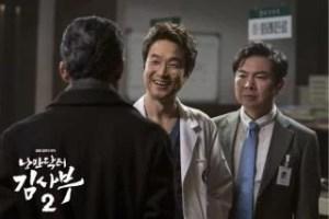 Han Seok Kyu vs Choi Jin Ho