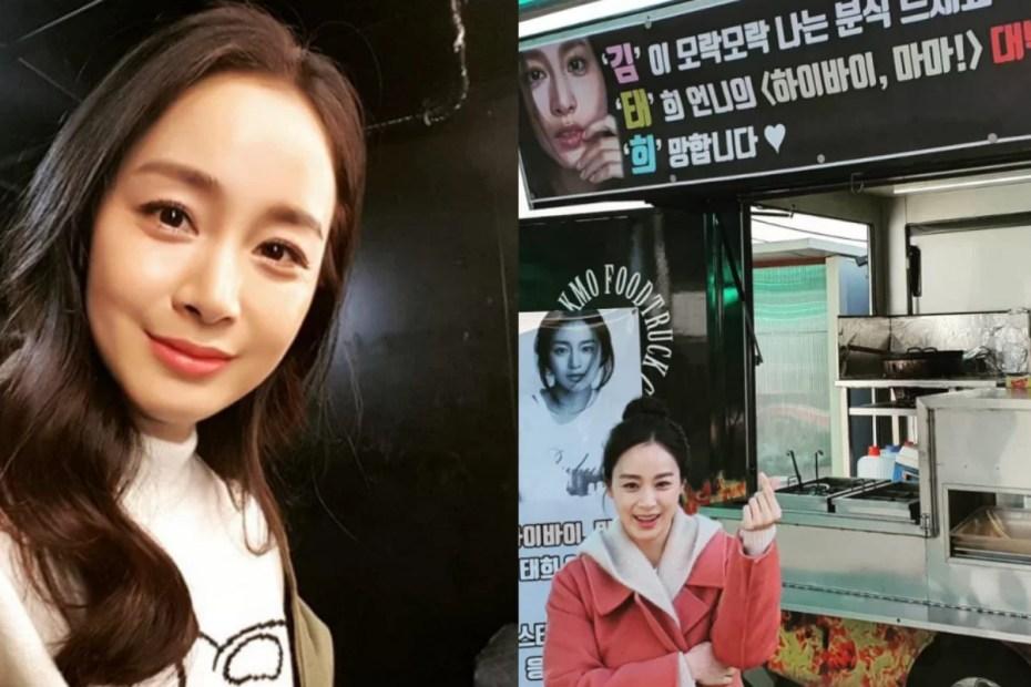 Kim Tae Hee back on Instagram