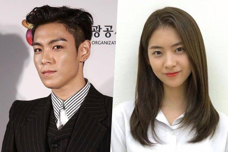 BIGBANG's T.O.P And Kim Ga Bin Dating