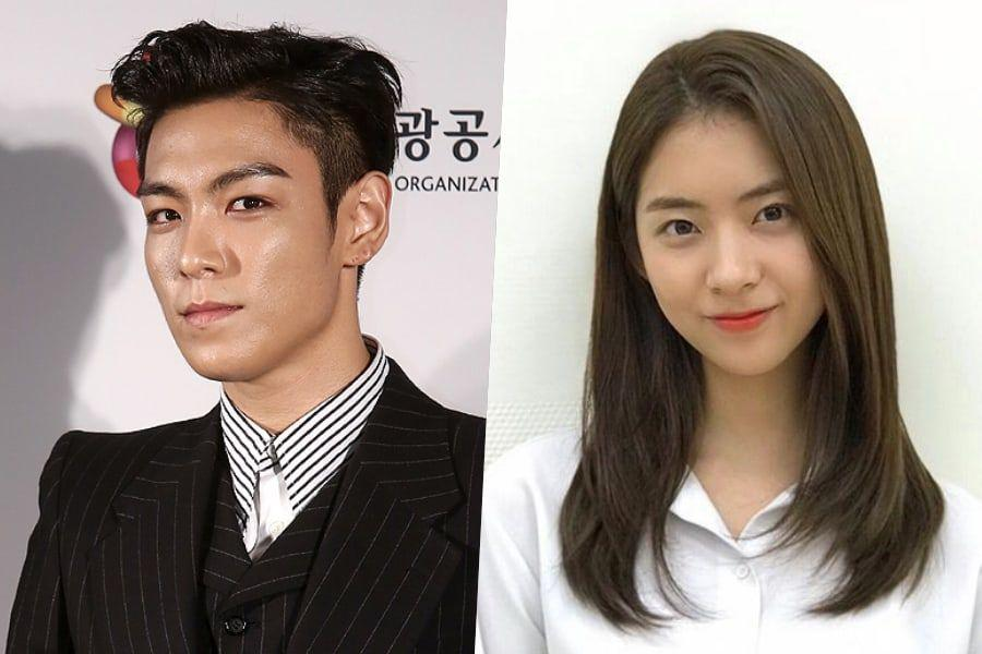 BIGBANG's T.O.P And Kim Ga Bin Dating
