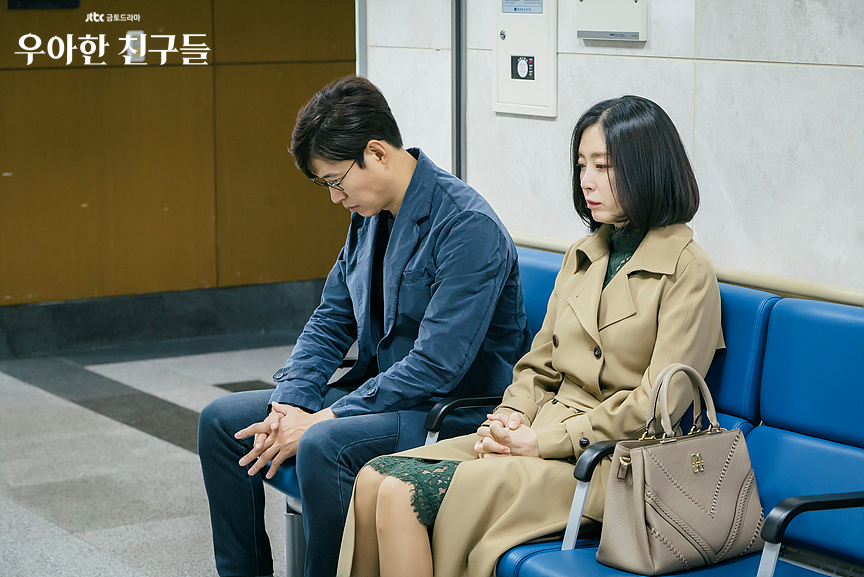 Graceful Friends Episode 14 Review & Recap