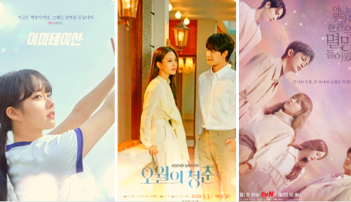 10 Upcoming Korean Dramas of May 2021