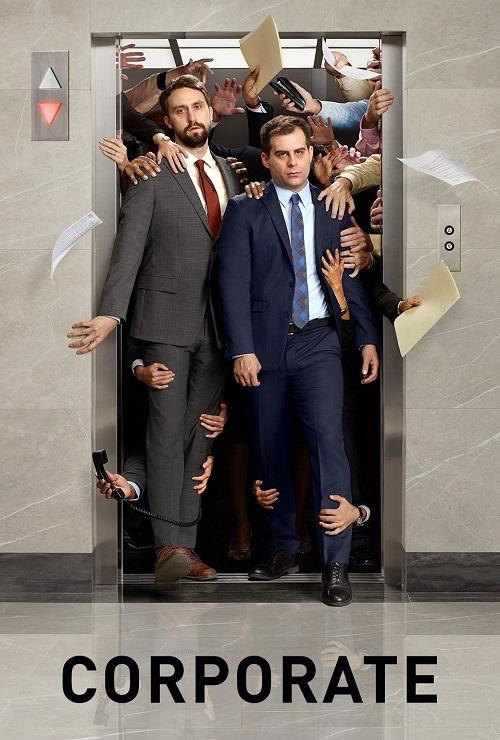 《社畜聯盟》(Corporate) - DramaQueen電視迷