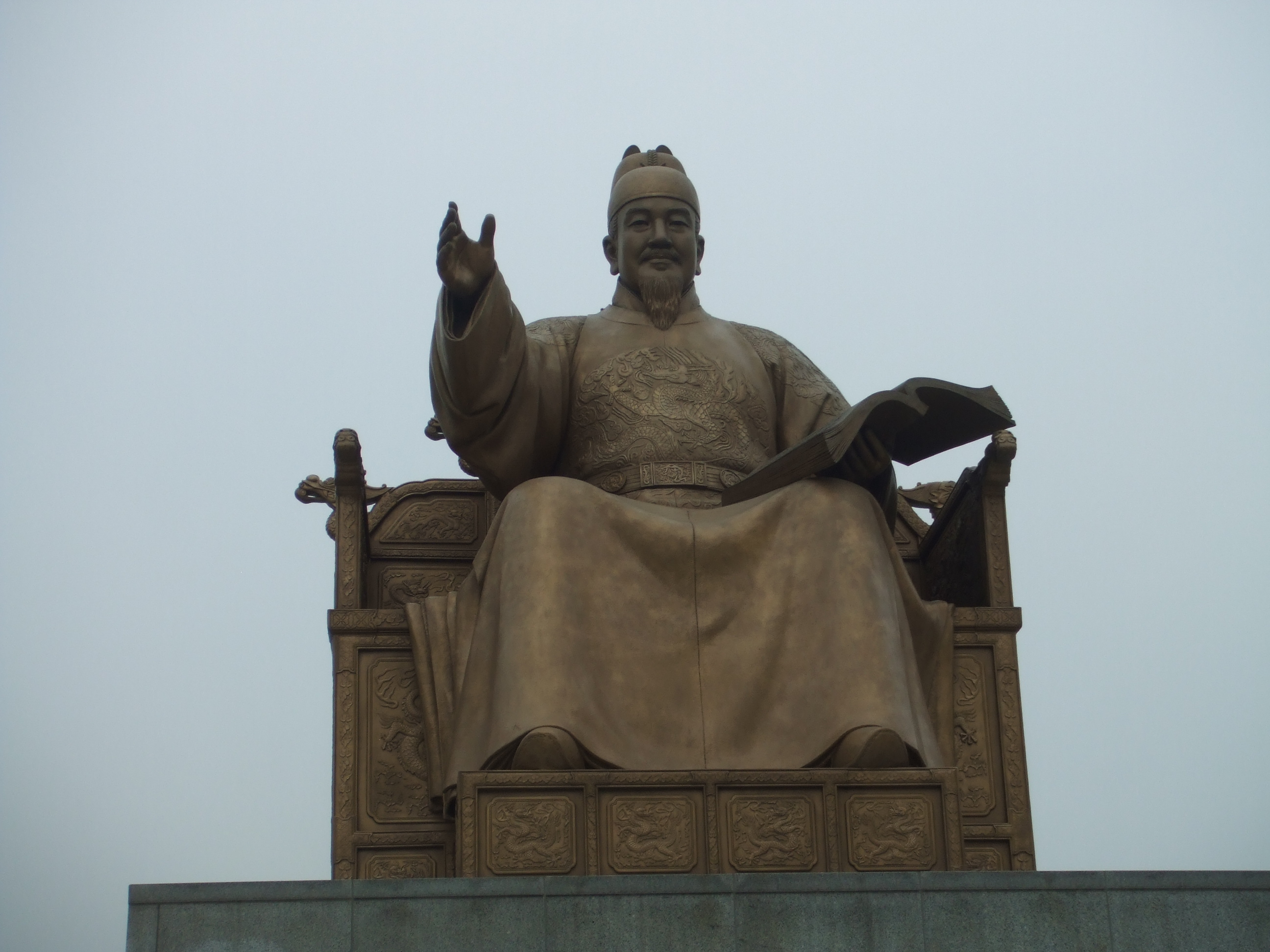 Joseon Kings Overview