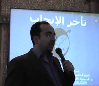 دكتور اشرف صبري يحاضر عن تأخر الانجاب