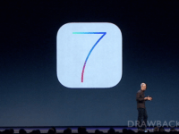 Disadvantages and Advantages of iOS 7, [Extras]