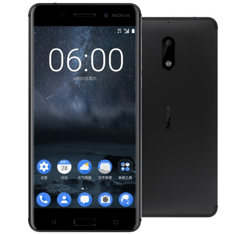 Disadvantages and Advantages of Nokia 6