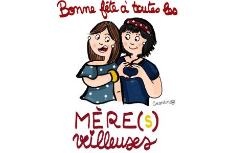 Bonne-fete-des-meres-veilleuses_Illustration-by-Drawingsandthings
