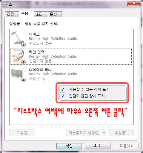닥터캡쳐소리녹음2