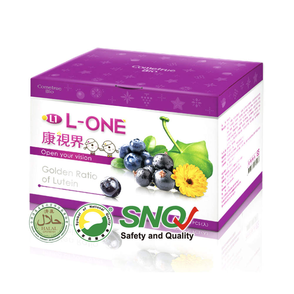"""<a href=""""https://www.drcomeantiaging.com/products/l-one/"""">康視界</a>"""