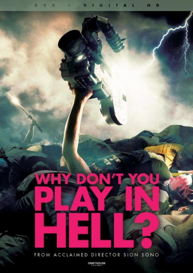 why - Why Don't You Play in Hell? Dated for Home Video Release