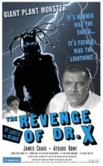 Revenge of Dr X movie poster 185x300 - Son of Oddservations - Collectible First Issue!