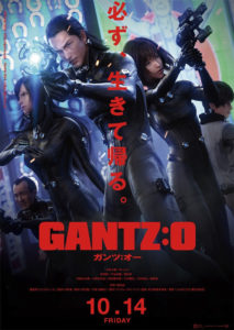 gantzO poster 213x300 - GANTZ:O Has Some of the Coolest Monster Designs I've Seen in a While