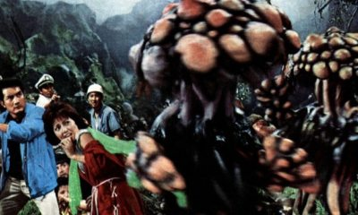 ATTACKMUSHROOMPEOPLEs - Attack of the Mushroom People Attacks Amazon Prime