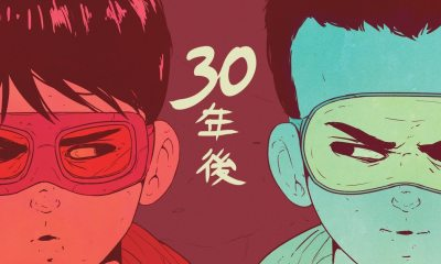 akirasynthspirebanner1200x627 - Celebrate 30 Years of AKIRA With Synthspiria's Tribute Album
