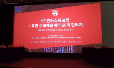 bifannorthkoreascififantasyart banner1200x627 1 - BIFAN 2018: A Gallery of Science Fiction and Fantasy Art From North Korea