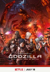 godzilla city on the edge of battle poster 1 212x300 - GODZILLA: CITY ON THE EDGE OF BATTLE Coming to Netflix Very, Very Soon