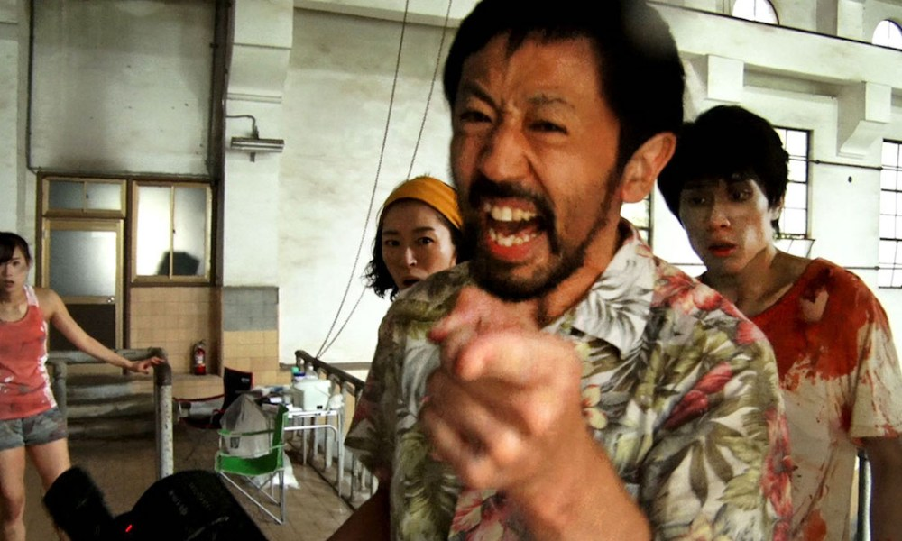 Movie Poster 2019: FrightFest 2018: ONE CUT OF THE DEAD Review