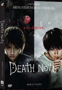 deathnotedvd - Death Note (DVD)