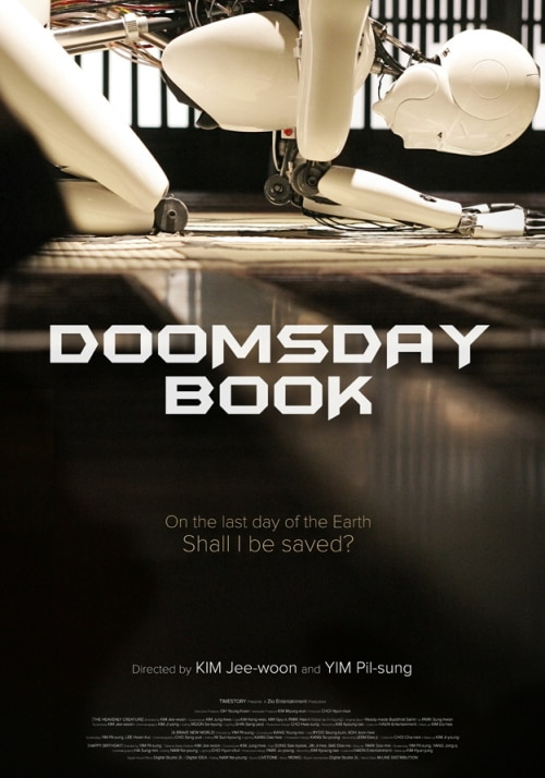 doombook - Fantasia 2012: New Images Torn Straight from the Doomsday Book