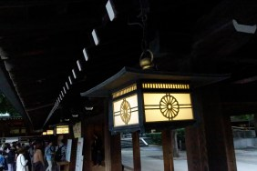 wedding ceremony at Meji temple, Japan