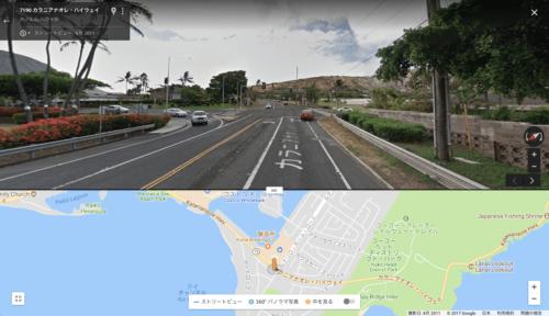 ハワイカイ 左折 横断歩道