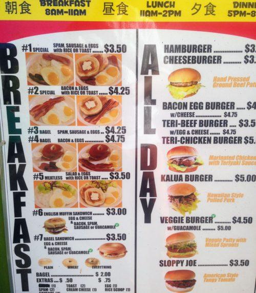 ハワイ ハンバーガー 安い