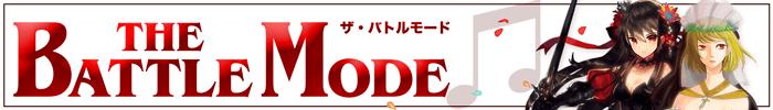 banner_700-100