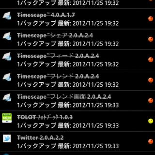 Screenshot_2012-11-26-05-28-11