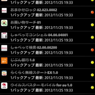 Screenshot_2012-11-26-05-28-21