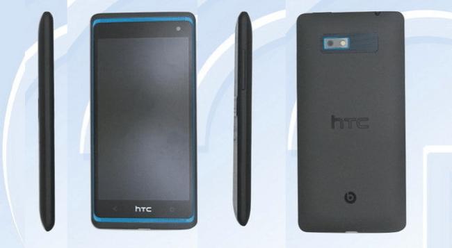 htc606w
