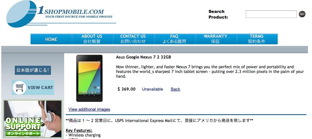 Tablets_-_Google_Tablet_-_Asus_Google_Nexus_7_2_32GB