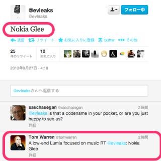 Twitter___evleaks__Nokia_Glee