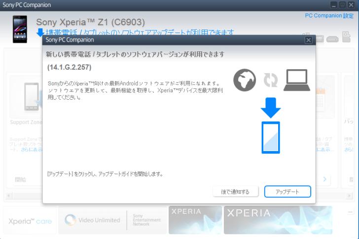 Xperia Z1 14.1.G.2.257