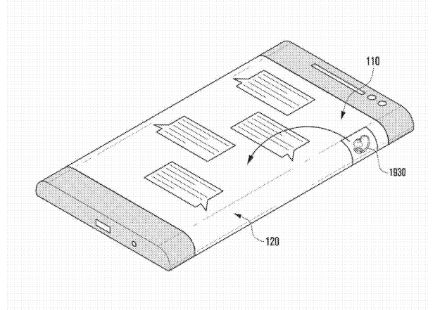 Patent_Images-3