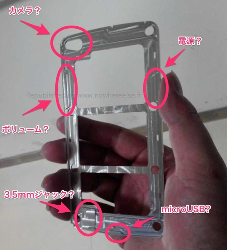 Samsung-Galaxy-S5-Cadre-01-15