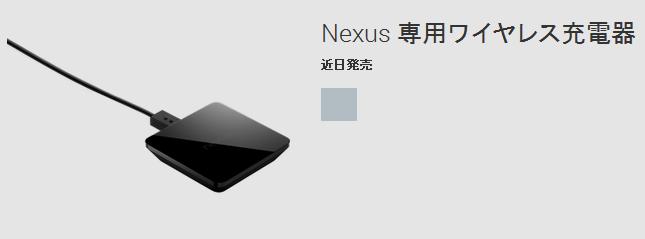 nexus_qi2