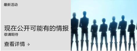 索尼中国在线商城首页